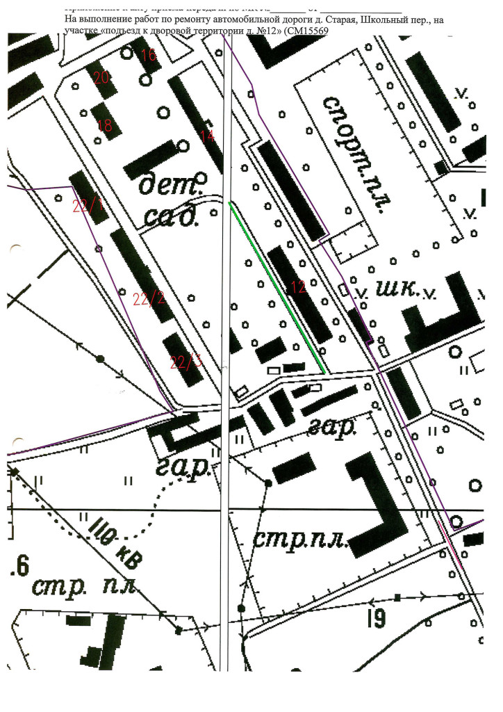 схема дороги Школьный пер., д. 12