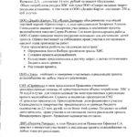 Техн.задание(2)