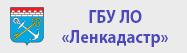 Ленкадастр
