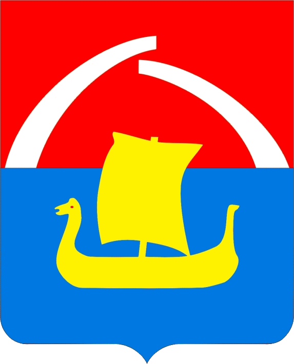 всев герб